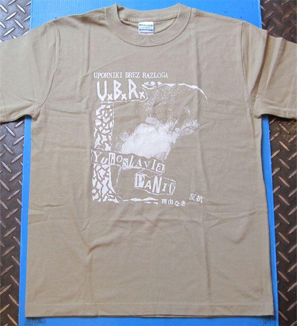 U.B.R. Tシャツ 理由なき反抗