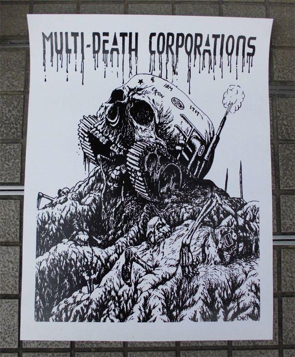 MDC ポスター
