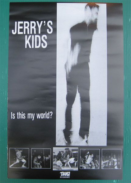 JERRY'S KIDS ポスター