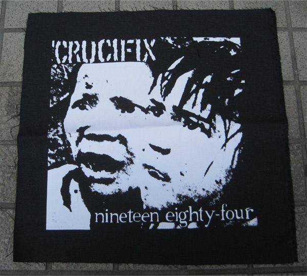 CRUCIFIX BACKPATCH NINETEEN EIGHTY FOUR