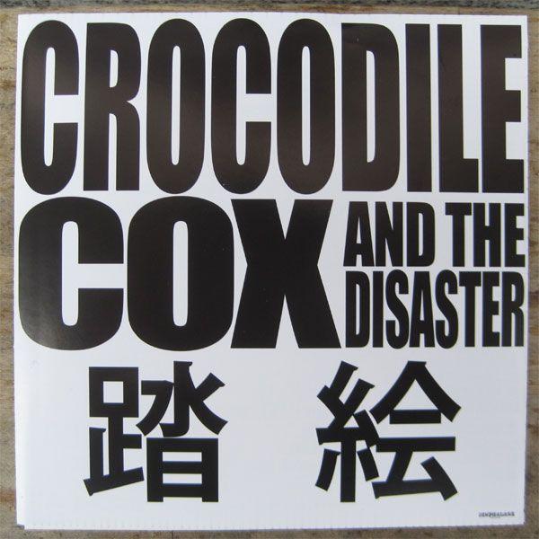 """CROCODILE COX 7""""EP 踏絵"""