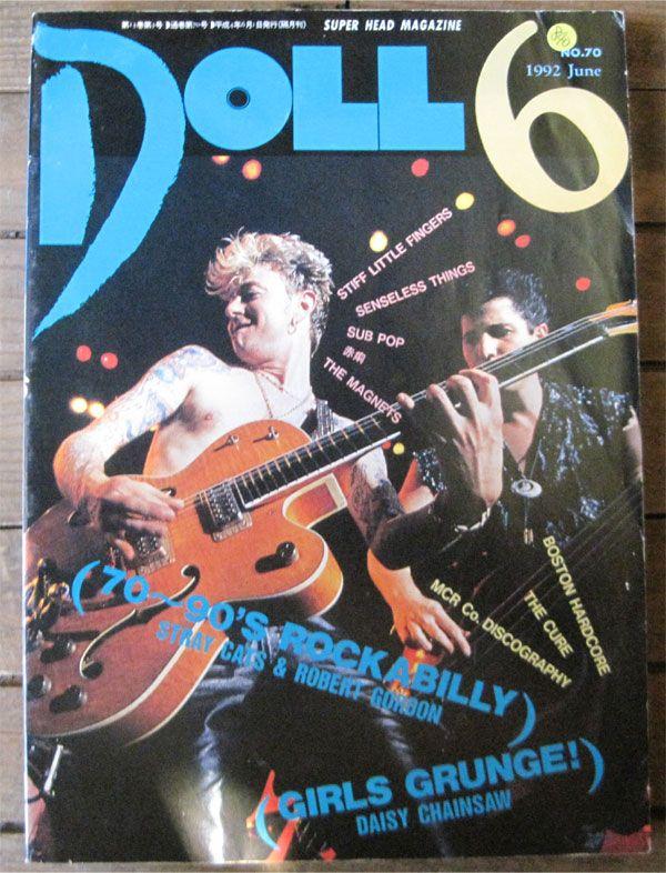 DOLL 1992.06 NO.70 古本