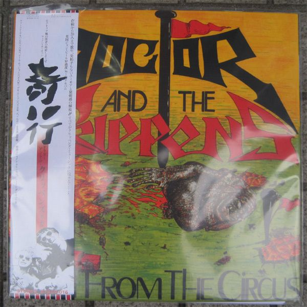 """DOCTOR AND THE CRIPPENS 12""""LPx2 CD DVD FIRED FROM THE CIRCUS [奇行]"""
