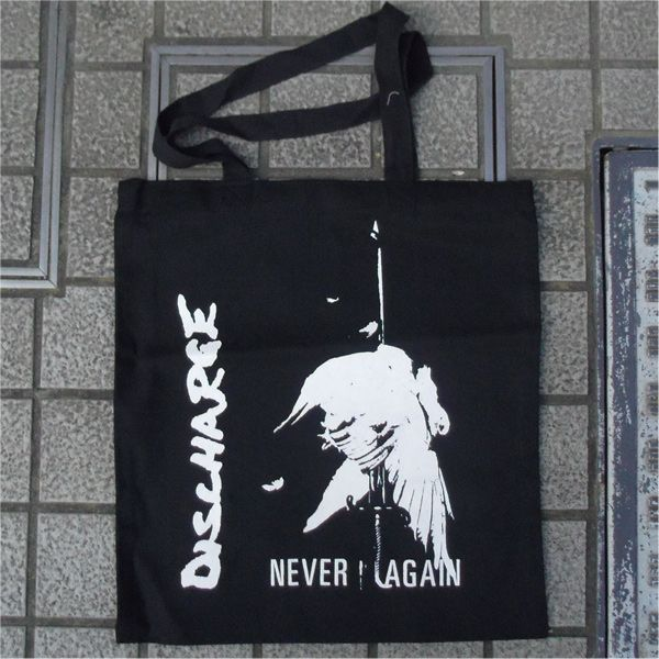 DISCHARGE TOTEBAG NEVER AGAIN