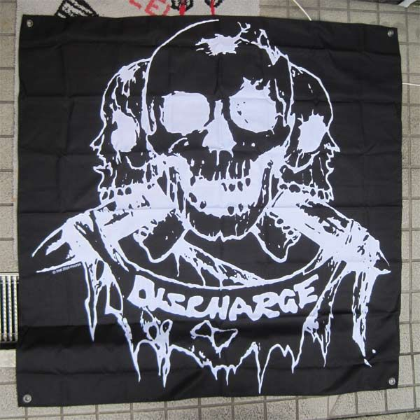 DISCHARGE FLAG PRICE OF SILENCE