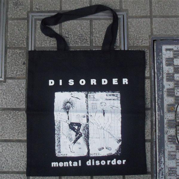 DISORDER TOTEBAG MENTAL DISORDER