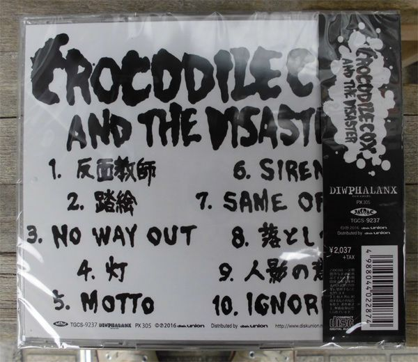 CROCODILE COX and the DISASTER CD S/T