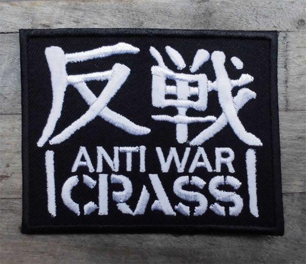CRASS 刺繍ワッペン 反戦