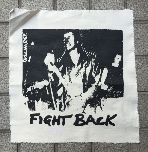 DISCHARGE BACKPATCH FIGHT BACK2