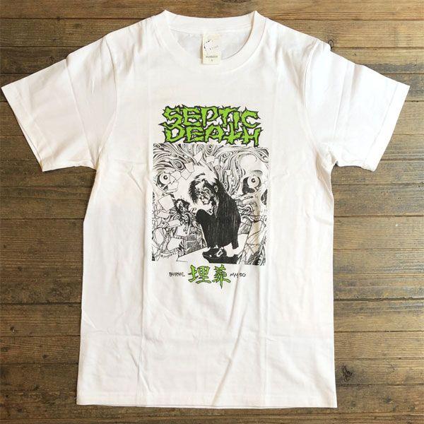 SEPTIC DEATH Tシャツ 埋葬