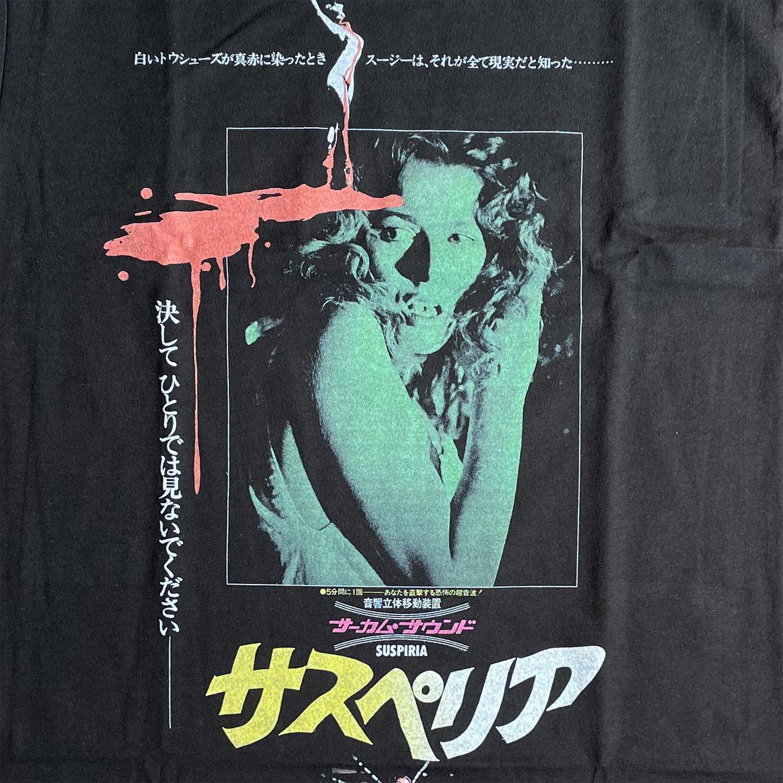SUSPIRIA Tシャツ JAPANESE POSTER