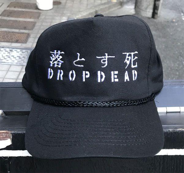 DROPDEAD CAP 落とす死