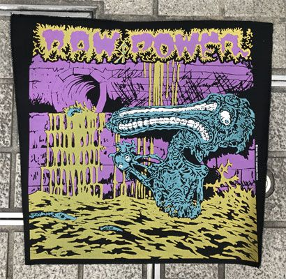 RAW POWER BACKPATCH SCREAMS FROM THE GUTTER