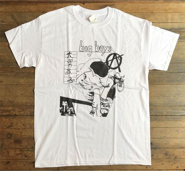 BIG BOYS Tシャツ Lullabies Help The Brain Grow
