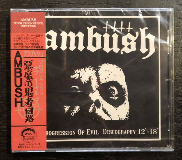 AMBUSH CD PROGRRESSION OF EVIL DISCOGRAPHY 12'-18'