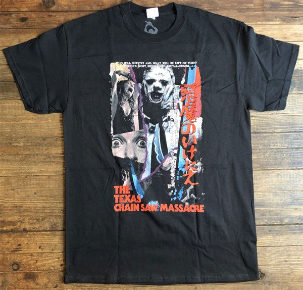 The Texas ChainSaw Massacre Tシャツ Japanese VHS