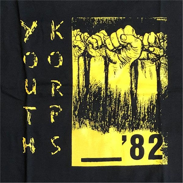YOUTH KORPS Tシャツ '82