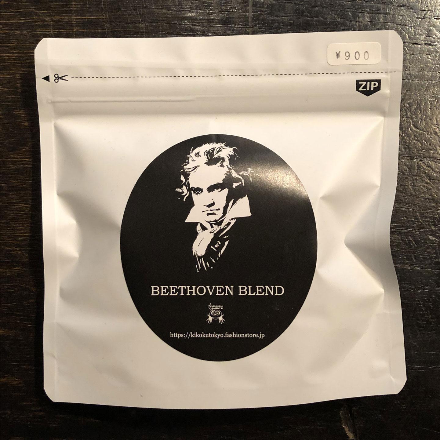 CLOCKWORK COFFEE BEETHOVEN BLEND