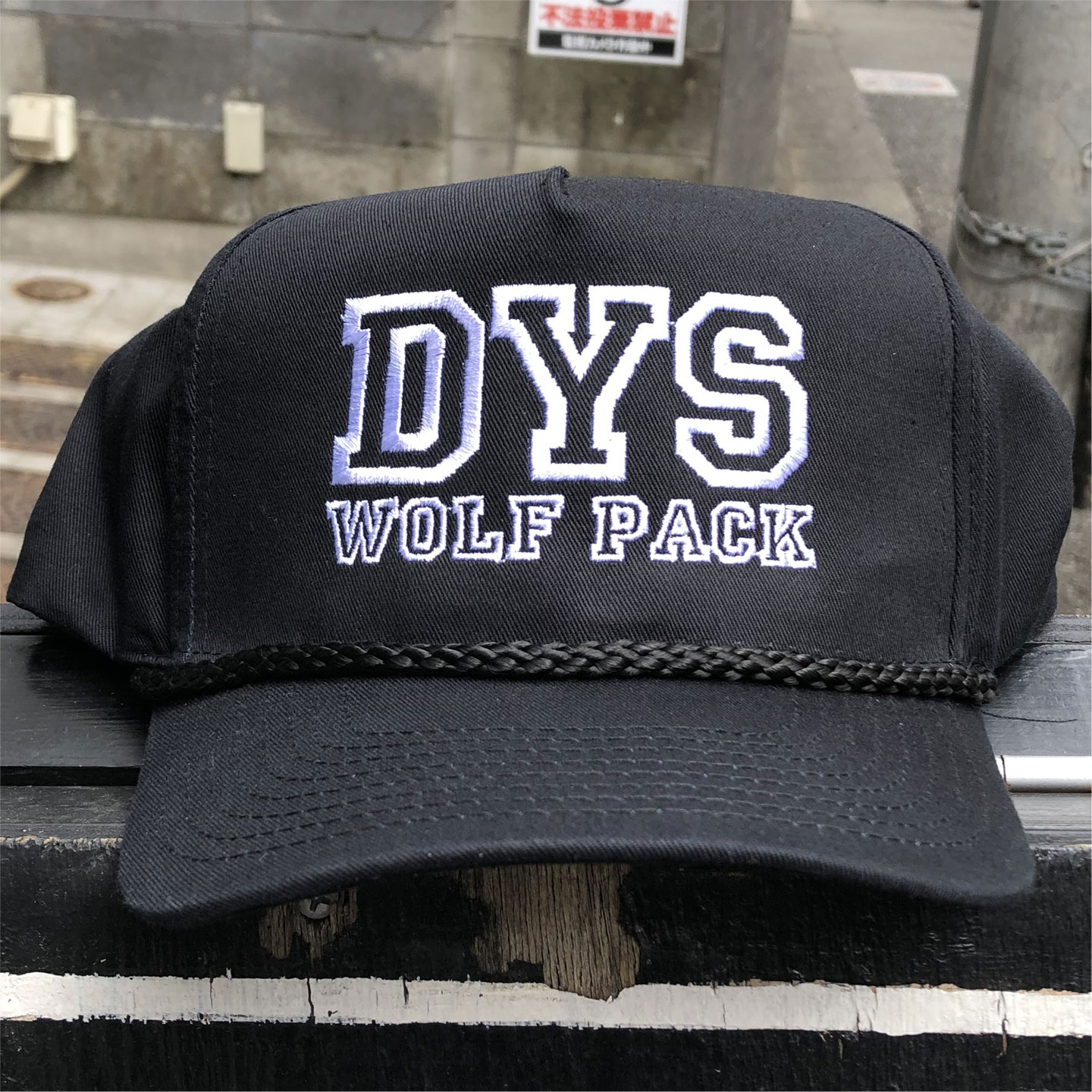 DYS CAP WOLF PACK