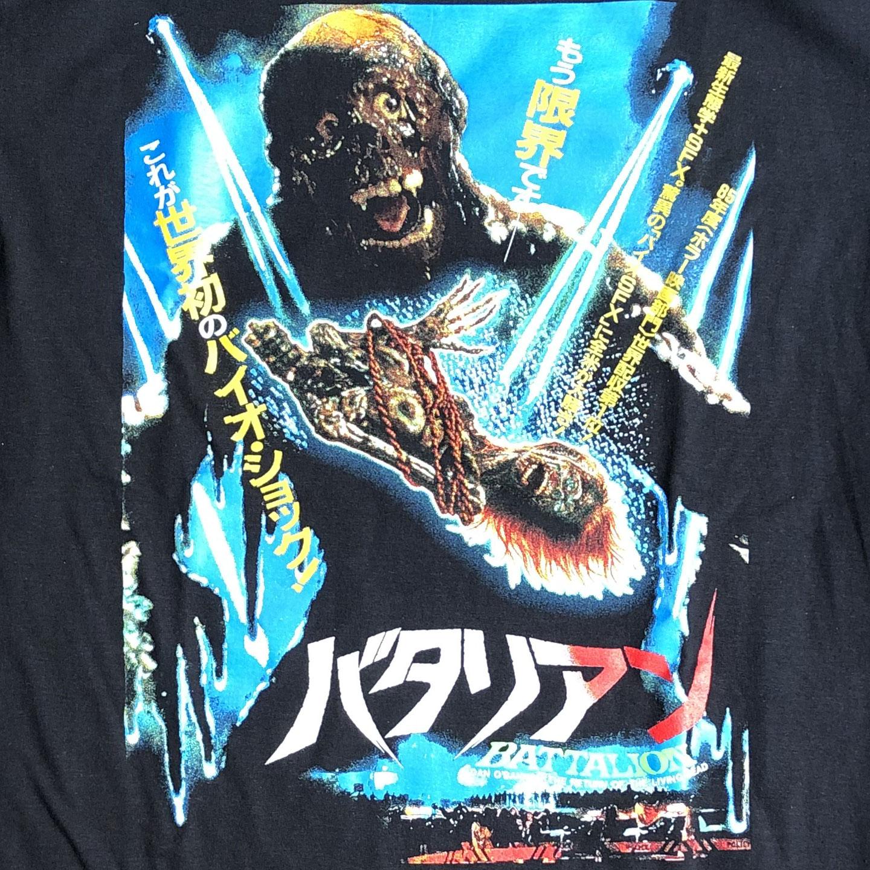 THE RETURN OF THE LIVING DEAD Tシャツ POSTER オフィシャル!