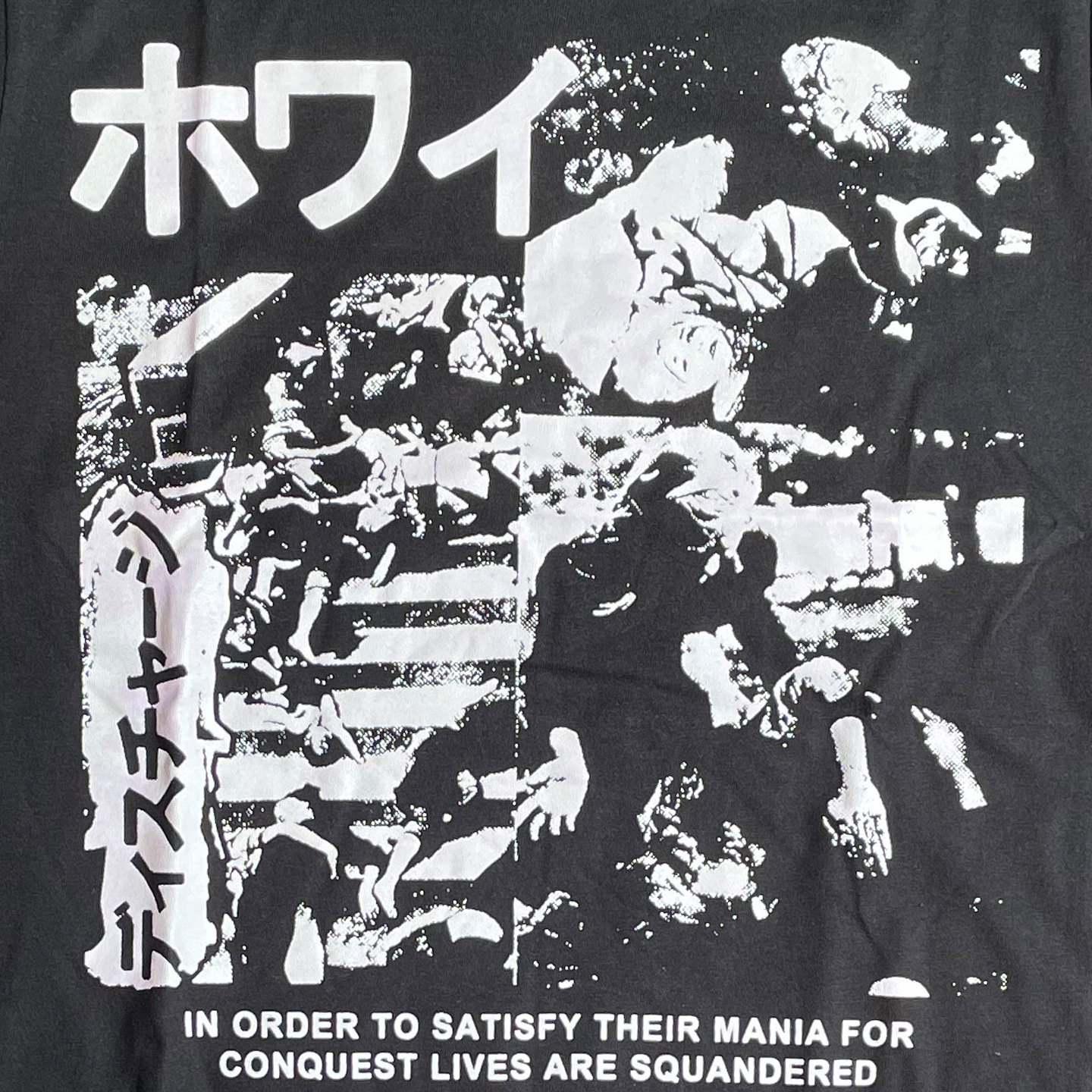 DISCHARGE Tシャツ WHY JAPANESE